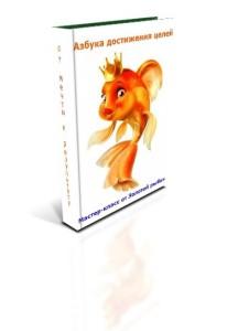 обложка для книги ок вариант